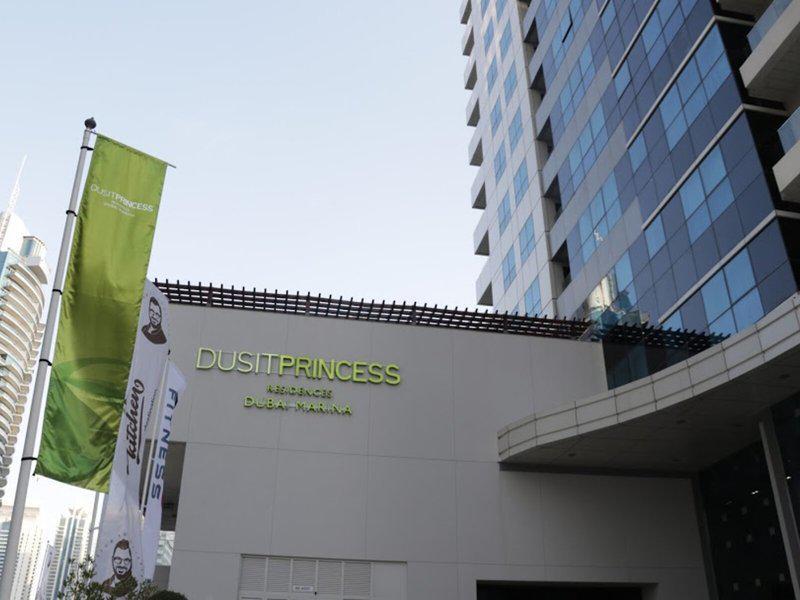 Dusit Princess Residence Dubai Marina