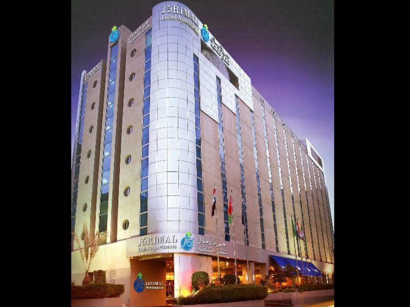 J5 Rimal Hotel Apartment LLC